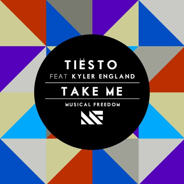 Just Be (Album Mix) 05 Tiesto