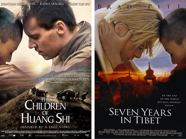 Seven Years In Tibet David Bowie