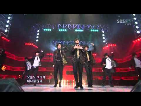 ss501 - i'm your man