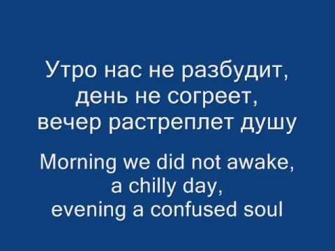 Slava - Cry of My Soul / Слава - Крик Души Моей (lyrics & translation)