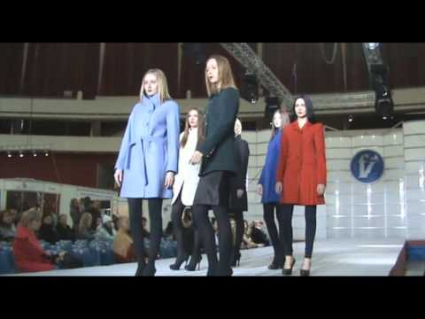 Выставка «Fashion Industry 2013»