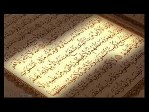 Different recitations of Verse Ayat Al-Kursi - HOLY QURAN آية الكرسي قراءات