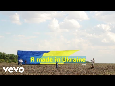 Super Aliens - Ja made in Ukraine